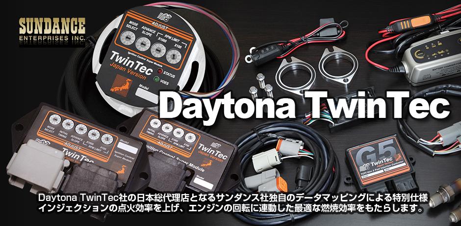 Daytona TwinTec