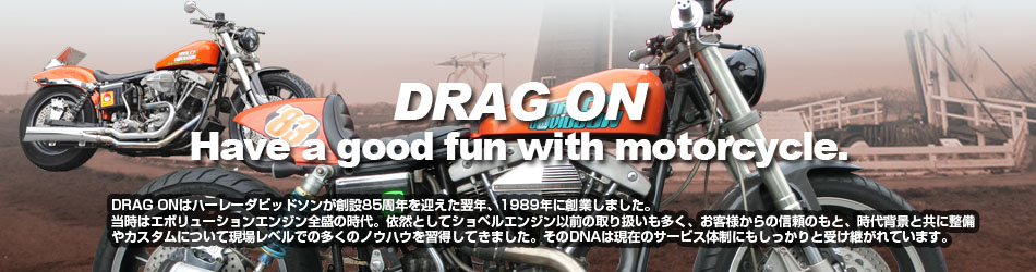 160423_banner01.jpg - コピー