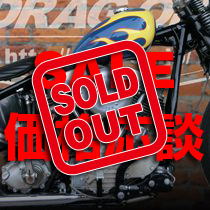 01 sold out Panhead_sale_120