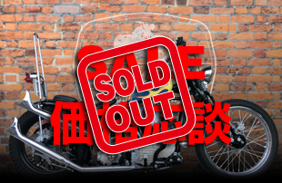 01 sold out Panhead_sale_310