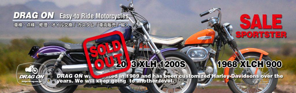 Harley-Davidson スポーツスター